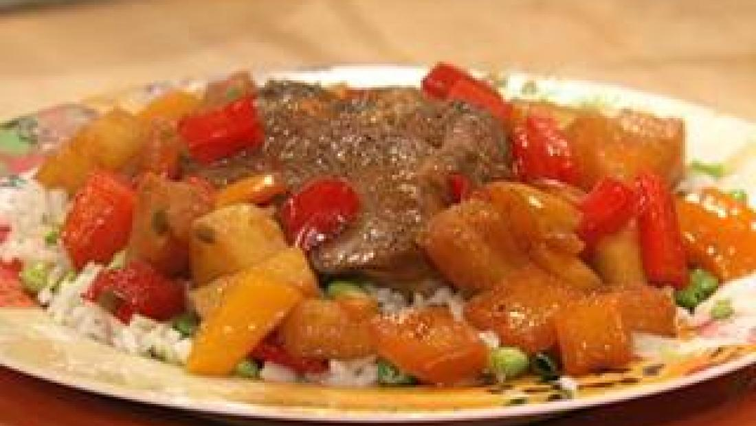 Teriyaki Pork Chops With Pineapples And Peppers Rachael Ray Show